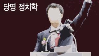 '바른정당' 3공 이후 193번째 정당명…역대 최다는 '민주'