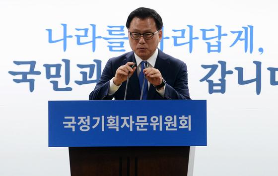"""[문답] 국정기획위 """"아동수당 도입, 구체적 사안 확정 안 됐다"""""""
