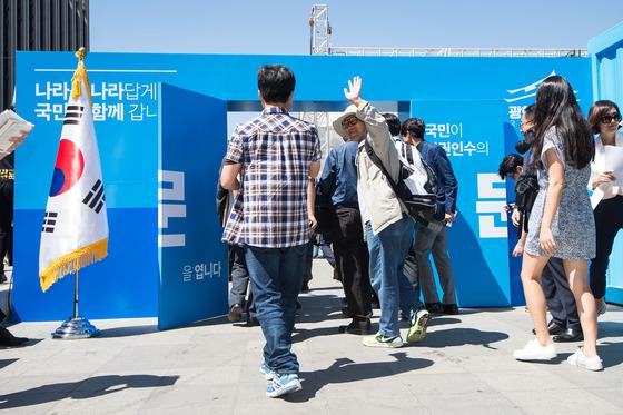 국민인수위, 국정기획위에 시민 정책 제안 7만건 전달한다