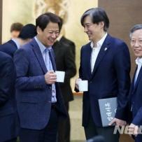 송영무 '계엄령' 간략 보고..임종석·조국 인지 못해