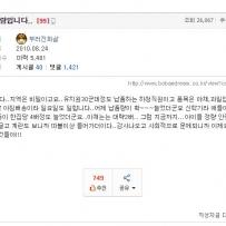 '비리감사' 나오자 급식 과일주문 4배?..유치원 논란 일파만파