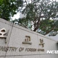 태극기 실수→기밀 유출, 외교부 망연자실