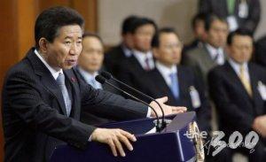 """[盧10주기]""""민생은 정책에서""""…계승 법안들"""