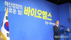 """'혁신성장 히든카드' 내민 文…""""블록버스터 나온다"""""""