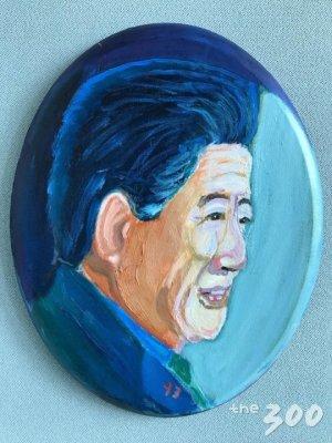 [사진]부시가 그린 노무현 전 대통령 초상화