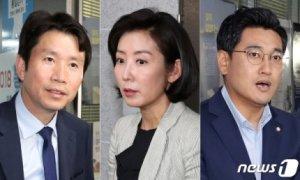 與, 한국당 '경제청문회' 거부…국회 '단독소집' 하나
