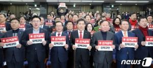 치열한 한국당 공천 경쟁…10명중 4명 영남, 용산은 9명