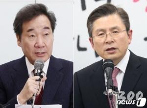 """""""내가 '찐' 종로 사람"""" 종로인연 강조하는 이낙연·황교안"""