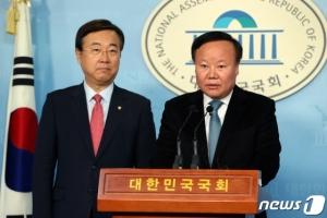 한국당 총선 공약…