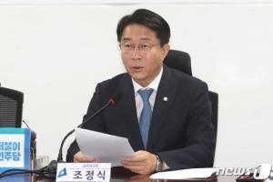 개소세 인하 공식화한 민주당…'추경' 압박도 거세져