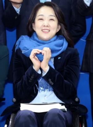 민주당 비례1번은 여성장애인…최혜영 교수 유력
